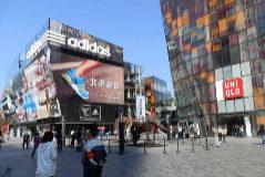 Una de las macrotiendas que la compañía deportiva Adidas tiene en China