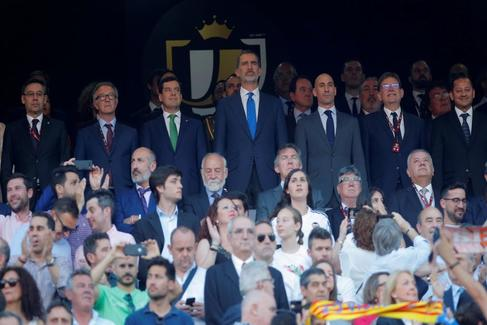 El Rey Felipe VI preside la final en el Villamarín.