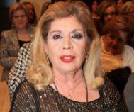 María Jiménez en una imagen de archivo