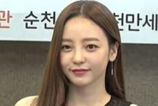 La cantante Goo Ha-ra en el 2018.