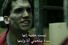 Fotograma de un capítulo de 'La casa de papel' subtitulado en árabe.