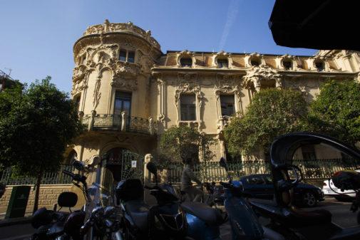 Sede de la SGAE, en Madrid.