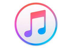 Ha muerto, larga vida a iTunes