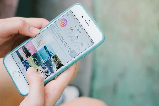 El 'retrato' que Instagram hace de ti para ofrecerte anuncios es ridículo y así puedes descubrir el tuyo