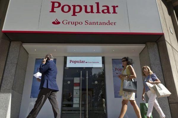 Sucursal del Banco Popular tras su integración en la red del Santander.