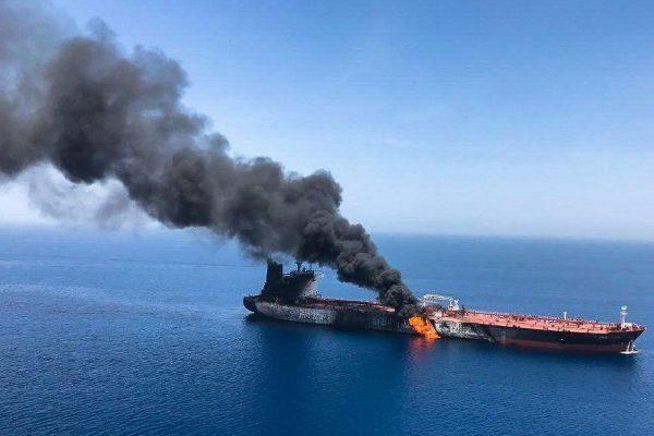Imagen de uno de los biques atacado hoy en el golfo de Omán.