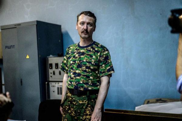 Igor Girkin (alias Strelkov, que significa 'tirador'), es uno de los acusados del derribo del avión.