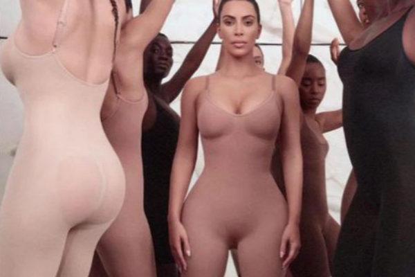 Una imagen del Instagram de Kim Kardashian de su línea de ropa interior