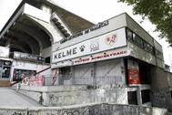 Imagen del estadio municipal de Vallecas