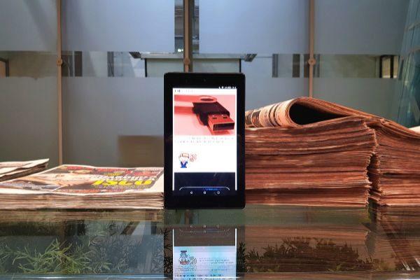 Kindle Fire 7: la tableta del bien