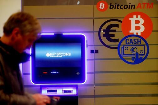 """Primera sentencia del Tribunal Supremo sobre el bitcoin: """"En modo alguno es dinero"""" 15622541630495"""