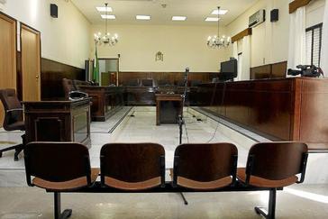 Audiencia provincial Huelva