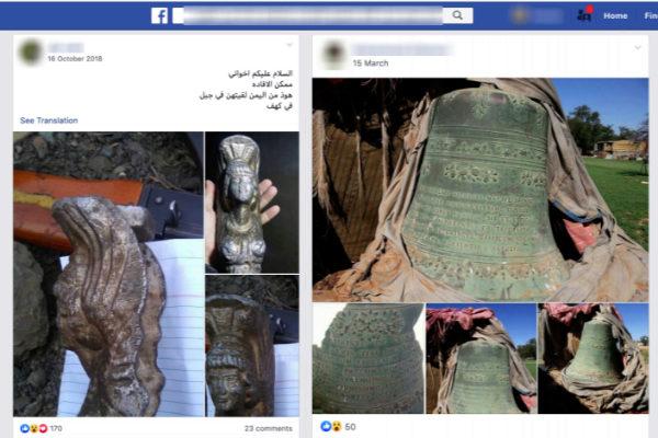 Así se financia el ISIS a través de Facebook con la venta de arqueología robada