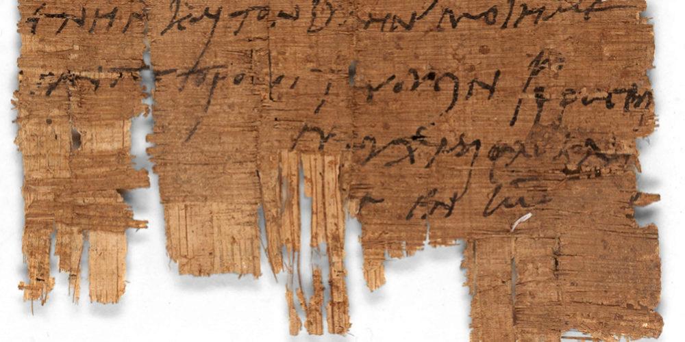 Imagen del papiro ofrecida por la Universidad en su web.