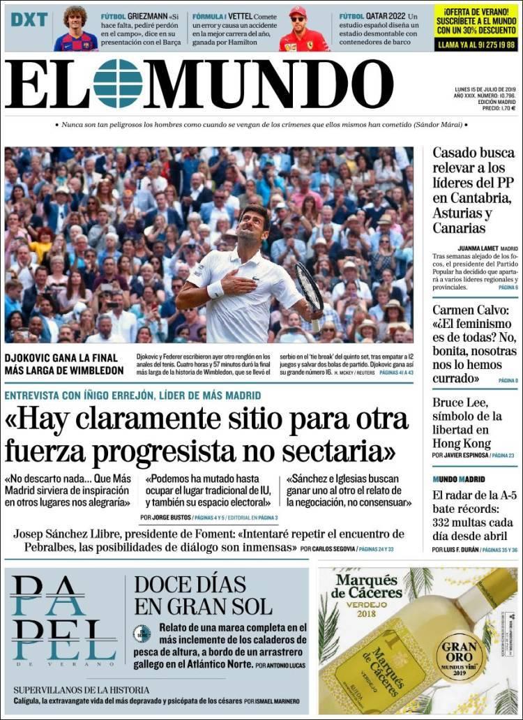 Las portadas de los periódicos deportivos del 15 de julio