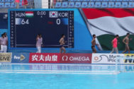"""This handout photo taken and released by the FINA Organising Committee via Yonhap shows a general view of the women's <HIT>water</HIT> <HIT>polo</HIT> match between South Korea and Hungary at the 2019 World Championships in Gwangju on July 14, 2019. (Photo by Handout / FINA Organising Committee via Yonhap / AFP) / RESTRICTED TO EDITORIAL USE - MANDATORY CREDIT """"AFP PHOTO / FINA Organising Committee via Yonhap"""" - NO MARKETING - NO ADVERTISING CAMPAIGNS - DISTRIBUTED AS A SERVICE TO CLIENTS"""