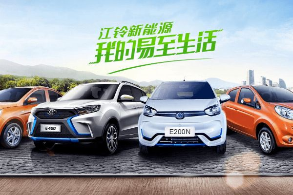 Renault y JMCG crean una filial conjunta para desarrollar coches eléctricos