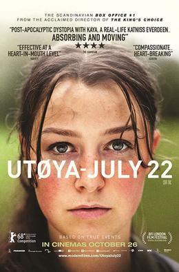 Utøya. 22 de julio: el horror en plano secuencia