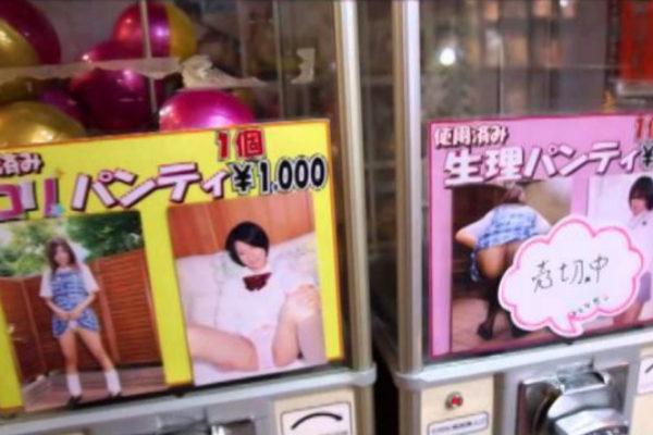 Cangrejos vivos, ropa interior, matrimonios o marihuana: las máquinas expendedoras más extravagantes