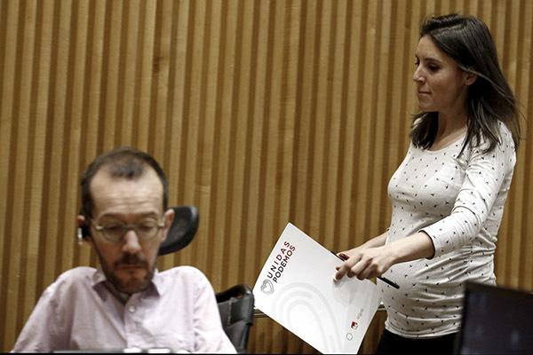 Pablo Echenique e Irene Montero, el pasado mes de junio.