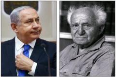 Benjamin Netanyahu y David Ben Gurion.