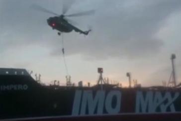 Uno de los fotogramas del vídeo del asalto de la Guardia Revolucionaria.