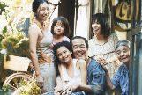 Fotograma de la película 'Un asunto de familia' de Hirokazu Kore-eda.
