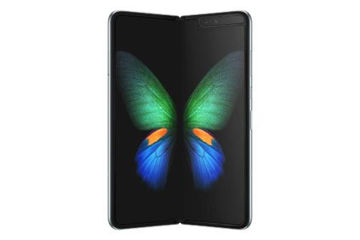 Samsung pone fecha al Galaxy Fold: llegará a partir de septiembre