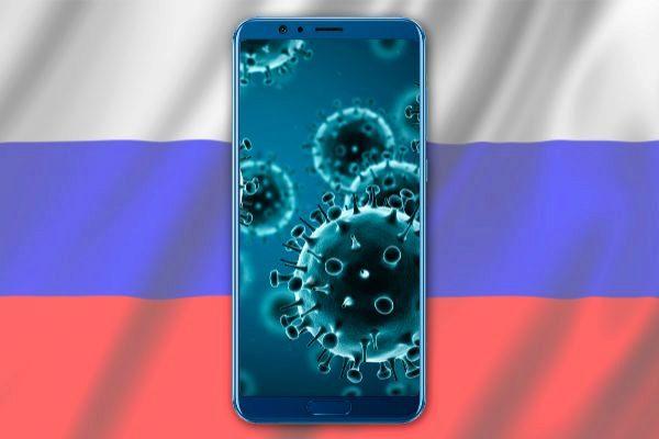 Monokle, el sofisticado software espía para Android que viene de Rusia