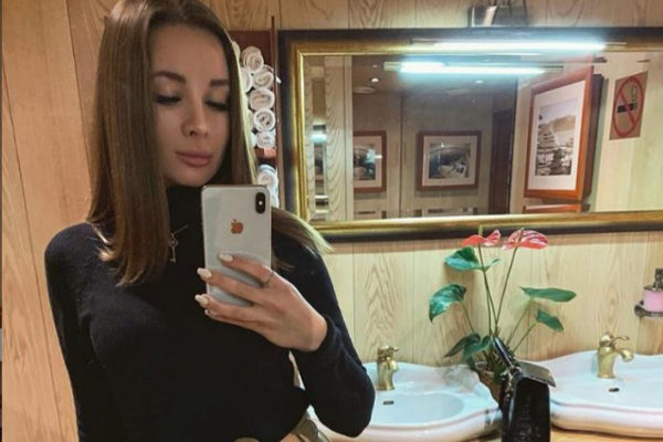 Ekaterina Karaglanova La Influencer De Instagram Hallada Muerta En