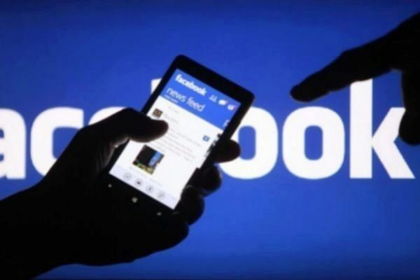 Facebook tiene una patente para insertar publicidad en tus chats privados