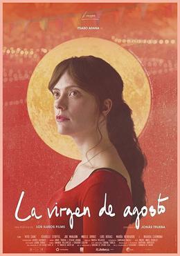 La virgen de agosto: verano   en madrid