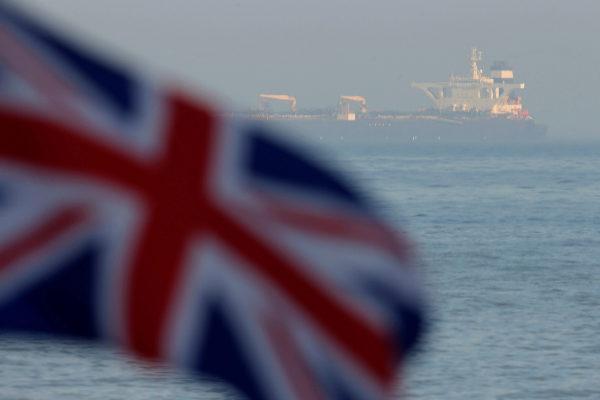 El petrolero iraní Grace 1, retenido en Gibraltar.