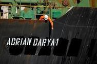 El petrolero iraní ha salido ya de Gibraltar.