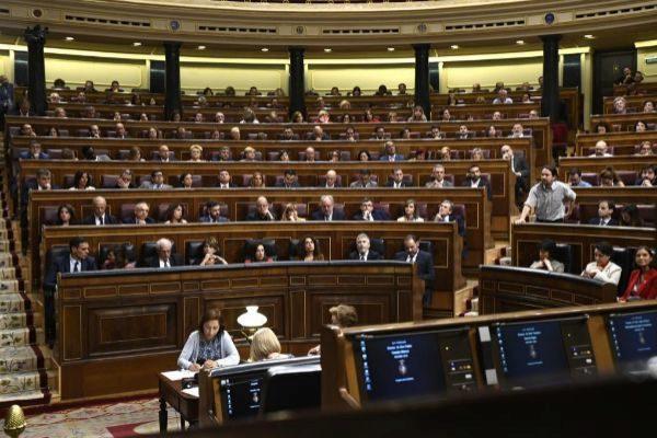 El Congreso de los Diputados durante la pasada sesión de investidura...