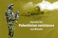 Las brigadas de Ezzeldim Al-Qassam, el brazo armado de Hamas, ha elaborado un complejo sistema de donaciones a través de Bitcoin que no se puede rastrear.