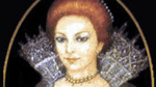 Retrato de Beatriz de la Cueva