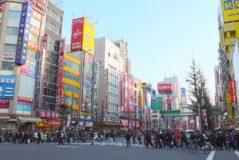 Una imagen de la capital japonesa.