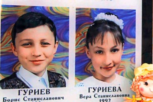 Memorial de Boris y Vera, asesinados en Beslán.