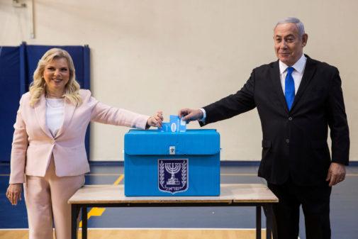 FILE PHOTO: Israeli Prime Minister Benjamin Netanyahu and his wife...