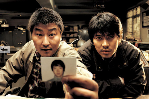 Fotograma de la película 'Crónica de un asesino en serie', inspirada...