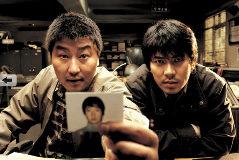 Fotograma de la película 'Crónica de un asesino en serie', inspirada por los asesinatos en serie de Hwaseong.
