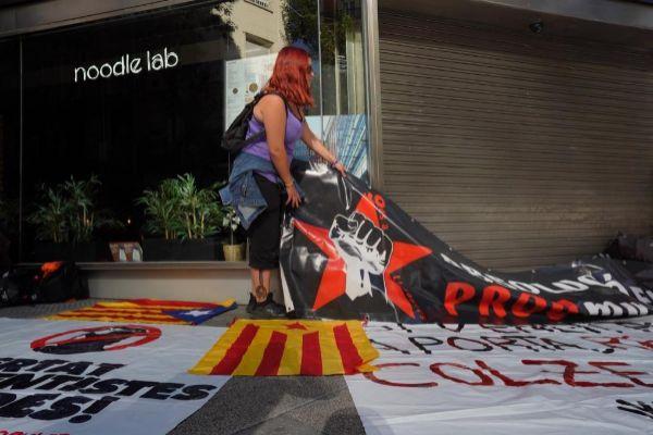 Protestas frente a la Audiencia Nacional por la detención de los CDR...