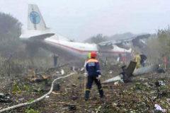 Cinco muertos y tres heridos en el aterrizaje forzoso de un avión de carga procedente de Vigo