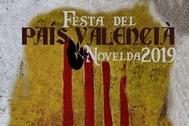 Cartel de la celebración en Novelda.