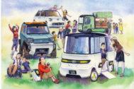 Los 'prototipos Manga' de Daihatsu: una mini camper o una camioneta con dron