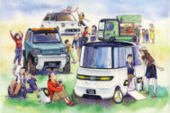 Los 'prototipos Manga': mini camper o una camioneta con dron