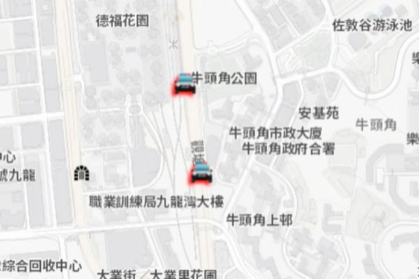Apple borra una aplicación utilizada por los manifestantes de Hong Kong