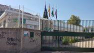 Fachada del instituto Az-Zait de Jaén.