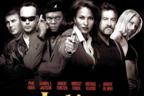 Cartel de la película 'Jackie Brown'.